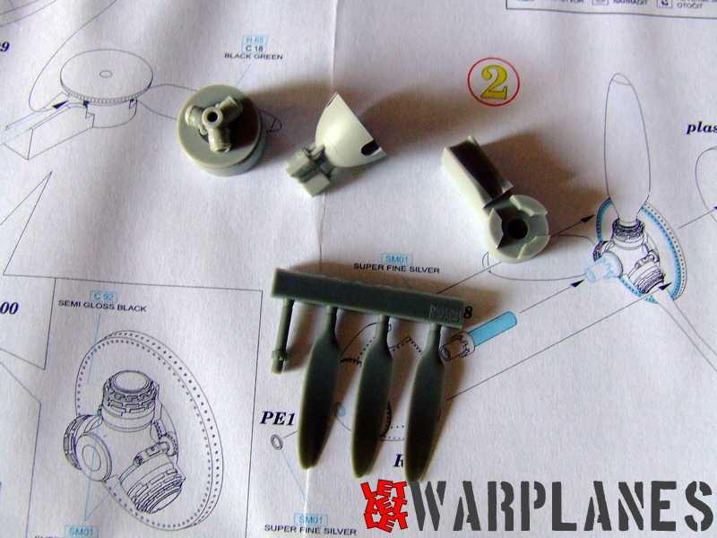 DSCF5445_propeller