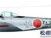 ki-43-25-hiko-sentai-15.jpg