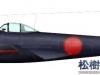 ki-43-nocan-lonac.jpg