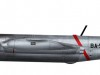04-B-57B South Vietnam BA-541