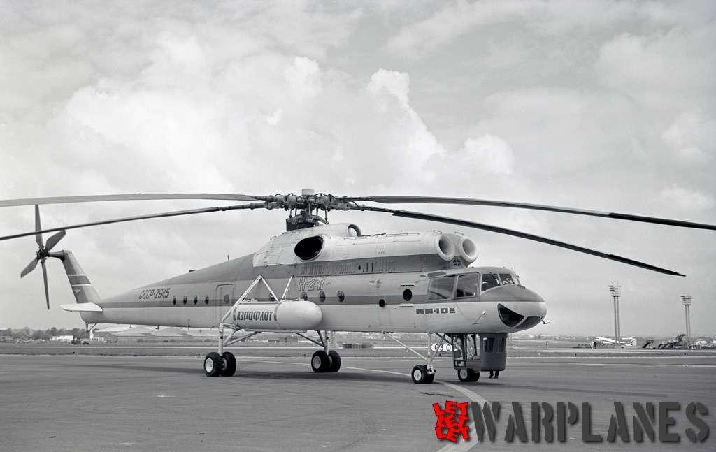 Mil-Mi-10K-SSSR-29115