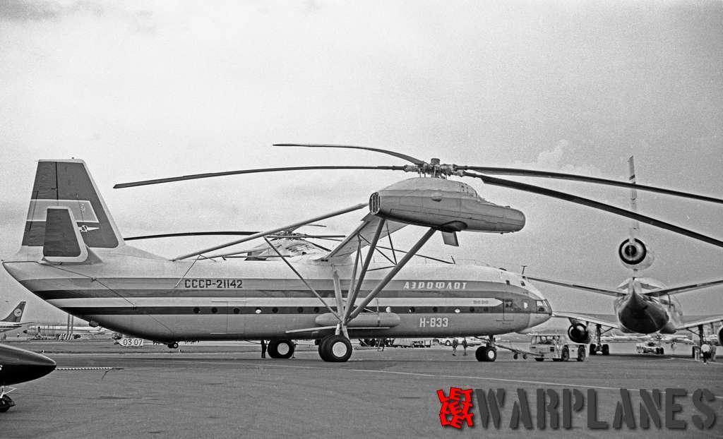 Mil-V-12-SSSR-21142-Le-Bourget-1971_3