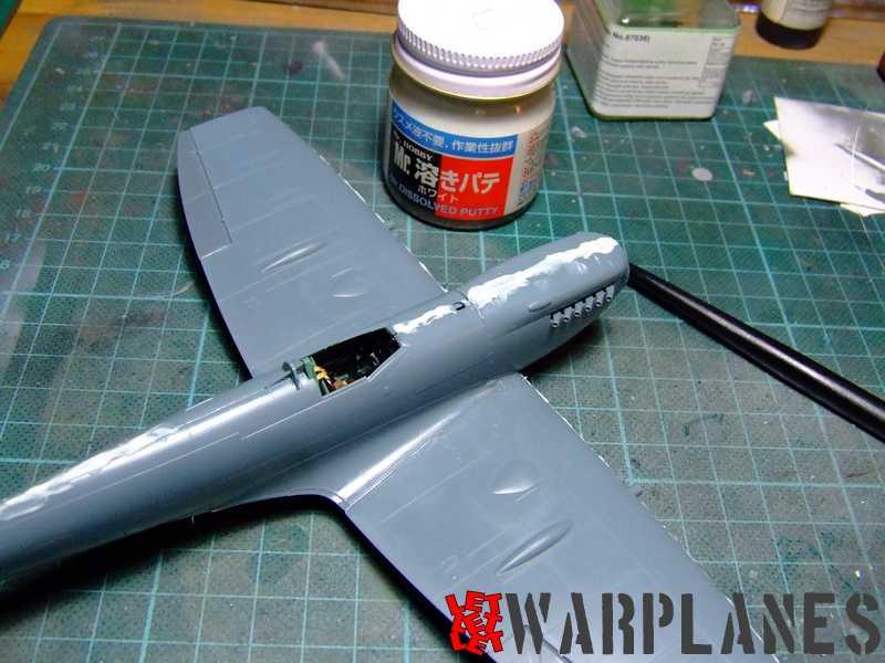 DSCF4724_Spitfire