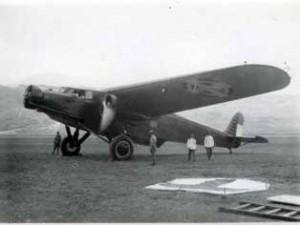 Avia Fokker tri engine bomber
