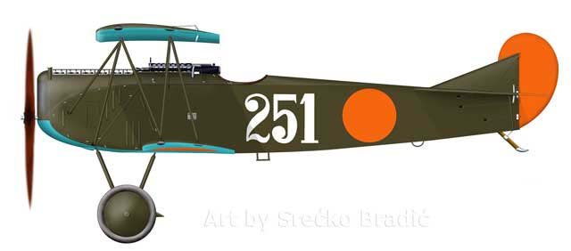 Very early insignia on this Fokker is in the all orange colors