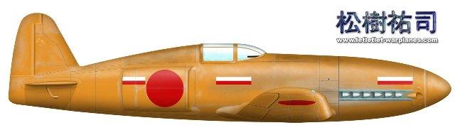 Ki-78 orange