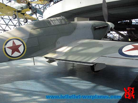 Hawker Hurricane in Belgrade