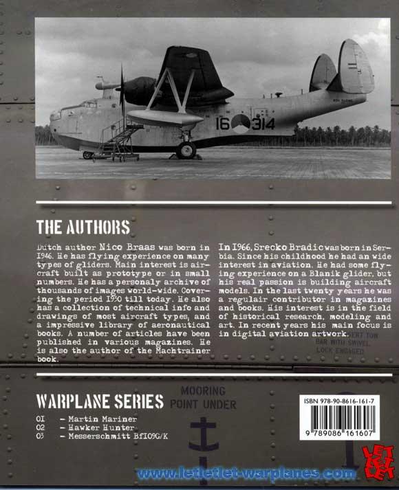 Warplane 01 Martin Mariner