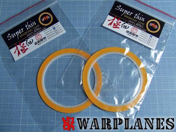 PMA - super thin masking tape