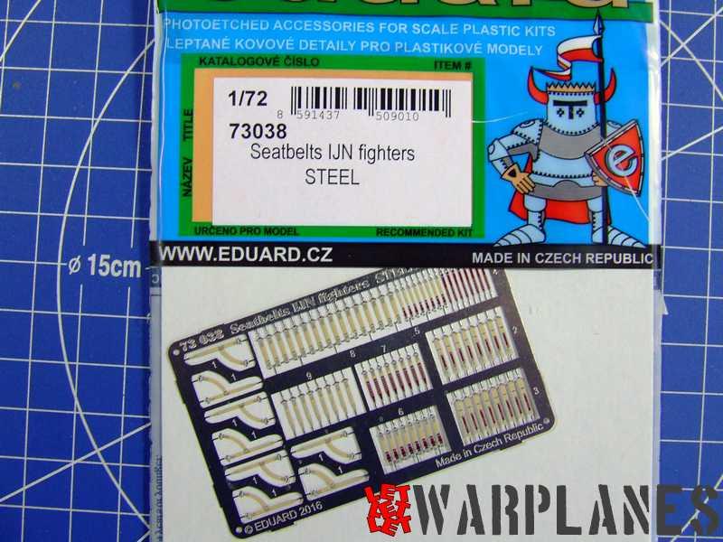 IJN Steel belts