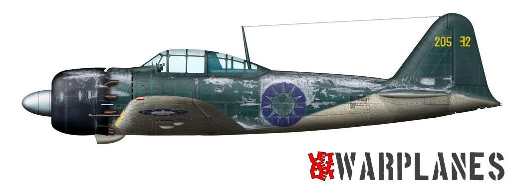 A6M camouflage | Let Let Let - Warplanes