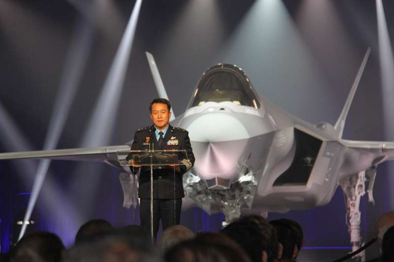 F-35 for Korea