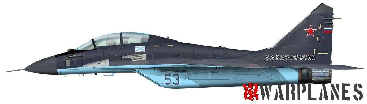 MiG-29K Arctic